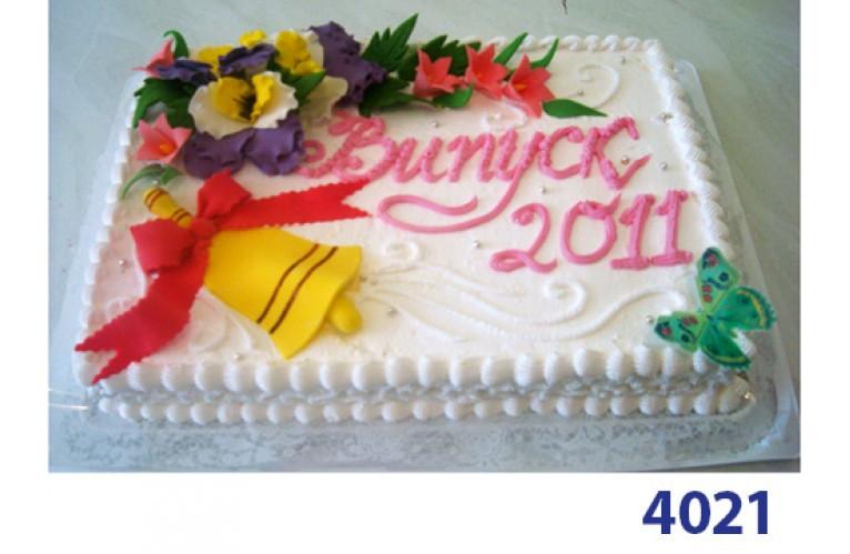 Вынос торта на выпускном